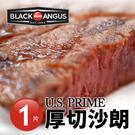 【屏聚美食】SWIFT美國安格斯PRIME厚切沙朗牛排1片(500g/片)-任選_加購第2組↘411元