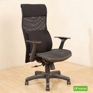 《DFhouse》麥古德-全網腰枕辦公椅-紅色 黑色