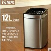 雙層壓圈無蓋方形垃圾桶不銹鋼家用客廳大號廚房衛生間垃圾筒