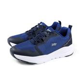 G.P 阿亮代言 運動鞋 網布 藍色 男鞋 P5887-20 no226