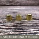 SKC 手縫壓線必備 頂針器 金屬指套 12 號