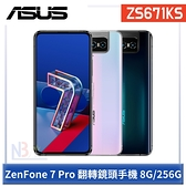 ASUS ZenFone 7 Pro 【送空壓殼+保護貼,登錄送BE Free 6 藍牙耳機】 前後翻轉 三鏡頭 手機 ZS671KS (8G/256G)