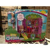 芭比娃娃 芭比娃娃小凱莉樹屋FPF83休閒屋女孩公主寵物禮盒套裝過家家玩具 1色T