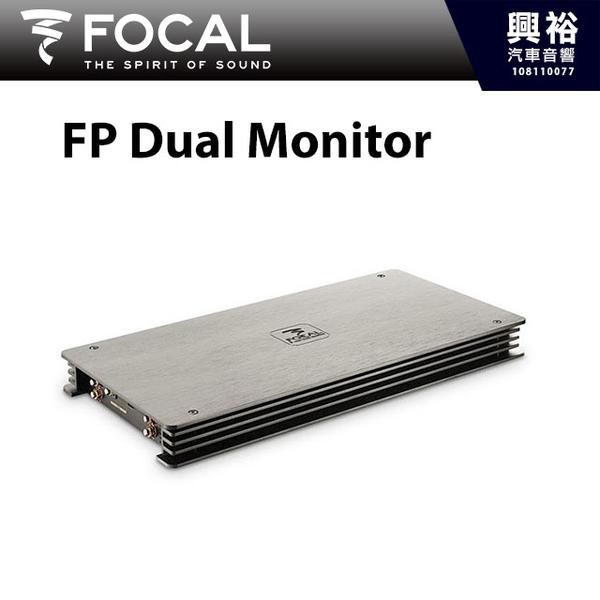 【FOCAL】高階聲道擴大機FP Dual Monitor*AMP擴大器放大器1*1200W RMS含數位信號處理