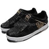 Royal Elastics 休閒鞋 Icon 黑 金 無鞋帶設計 特殊紋路 運動鞋 男鞋【PUMP306】 02073939