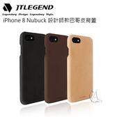 【A Shop】JTLEGEND iPhone 8/7 Nubuck 設計師款巴哥皮背蓋