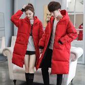 韓版長袖情侶裝羽絨棉服冬大碼棉衣女中長款寬鬆男生加厚棉襖外套 免運直出