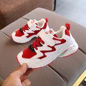 兒童運動鞋2018新款童鞋春秋鞋休閒透氣韓版女童鞋跑步鞋男童鞋子
