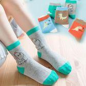 兒童襪子純棉秋冬寶寶嬰兒襪棉襪童襪男童女童中筒襪冬季加厚保暖  提拉米蘇