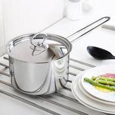加厚不銹鋼奶鍋304不銹鋼奶鍋16cm煮牛奶鍋德國電磁爐通用【完美3c館】