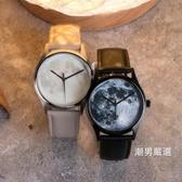 情侶對錶月球星空情侶手錶一對簡約創意概念個性定制ins腕錶男女一對價xw