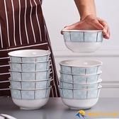 10個裝家用米飯碗陶瓷碗單個吃飯碗餐具碗碟套裝碗【勇敢者】