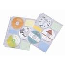 《享亮商城》6片CD內頁10入/包(9孔) CD-5005