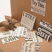 【BlueCat】復古報紙 盒裝貼紙 手帳貼紙 (46枚入) 貼紙