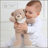 嬰兒毛絨玩具安撫睡覺抱布娃娃公仔兒童玩偶陪睡小號抱抱熊 店慶降價