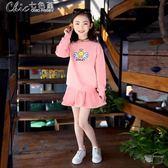 童裝女童兒童洋氣衛衣兩件套時尚大童套裝「Chic七色堇」