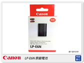 Canon LP-E6N / LPE6N 原廠電池 原廠包裝(適Canon 5D Mark II III /5D2/7D II/60D/70D/80D/5D3/5D4)LPE6升級