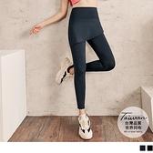 《KS0828-》台灣製彈力前片造型束褲/褲裙 OB嚴選
