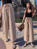闊腿褲女高腰垂感夏雪紡墜感寬鬆薄款顯瘦洋氣小個子九分直筒褲子