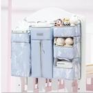 嬰兒床掛袋嫚熙嬰兒床掛袋寶寶尿不濕多功能收納袋尿布包掛籃置物架可水洗 小山好物