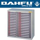 DAHFU 大富  SY- AB-930   綜合效率櫃(橫式抽) -W690xD330xH740(mm) / 個