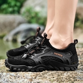 男士大號45戶外朔溪鞋夏季透氣防滑旅游鞋46特大碼涉水防滑男鞋子 降價兩天