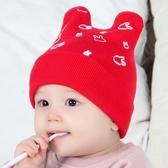 兒童帽 嬰兒帽 新款韓版寶寶帽子 可愛兔耳朵套頭帽 兒童毛線帽秋冬保暖帽子【多多鞋包店】pj220