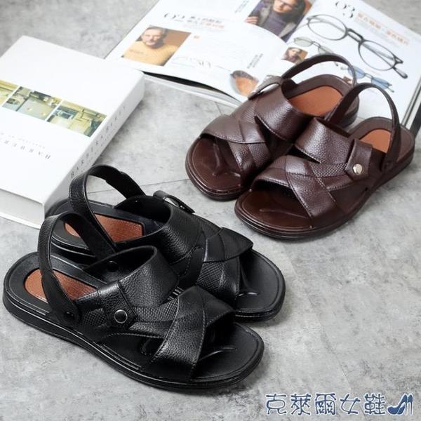 涼鞋 回力2020涼鞋男夏季男士涼拖鞋防滑男涼鞋耐磨沙灘拖鞋舒適男拖鞋 快速出貨