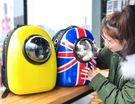太空貓寵物包太空包雙肩背包貓包外出旅行包便攜包狗狗貓出游背包 時尚教主