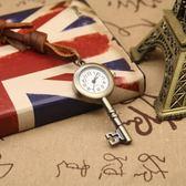 韓版復古項錬懷錶時尚百搭鑰匙電子錶合金男女情侶手錶 創意掛件 英雄聯盟