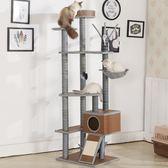實木劍麻貓爬架寵物貓玩具貓抓架貓窩多功能貓玩具貓跳台貓爬架    igo可然精品鞋櫃