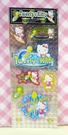 【震撼精品百貨】Hello Kitty 凱蒂貓~KITTY閃亮貼紙-小黃鳥崔西Tweety聯名款-衝浪粉