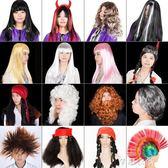 搞笑萬聖節化妝舞會cosplay雞冠頭搞怪海盜演出道具頭套派對假發 芊惠衣屋