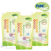 nac nac - 天然酵素洗衣精 補充包1000ml -3入