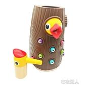 抖音同款啄木鳥抓蟲吃捉蟲子喂兒童釣魚玩具益智女孩男孩智力動腦 布衣潮人