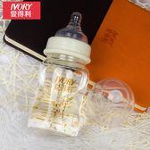 愛得利奶瓶新生兒玻璃奶瓶寬口徑防摔帶手柄保護套0-6-18個月寶寶  莉卡嚴選