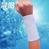 毛巾護腕籃球羽毛球乒乓球護腕運動排球男女