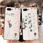 蘋果 iPhone XS MAX XR iPhoneX i8 Plus i7 Plus 粉花綠葉 手機殼 手帶 掛繩 掛件 全包邊 軟殼 保護殼