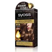 絲蘊精油養護染髮系列2N耀眼星鑽棕