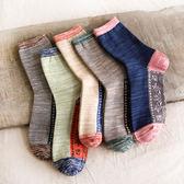 85折襪子男中筒襪男士棉襪中長襪子開學季