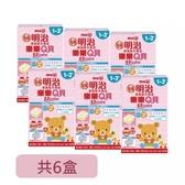 meiji 明治 金選1~3歲 樂樂Q貝 方塊奶粉 (5個/16袋/盒,6盒)【杏一】