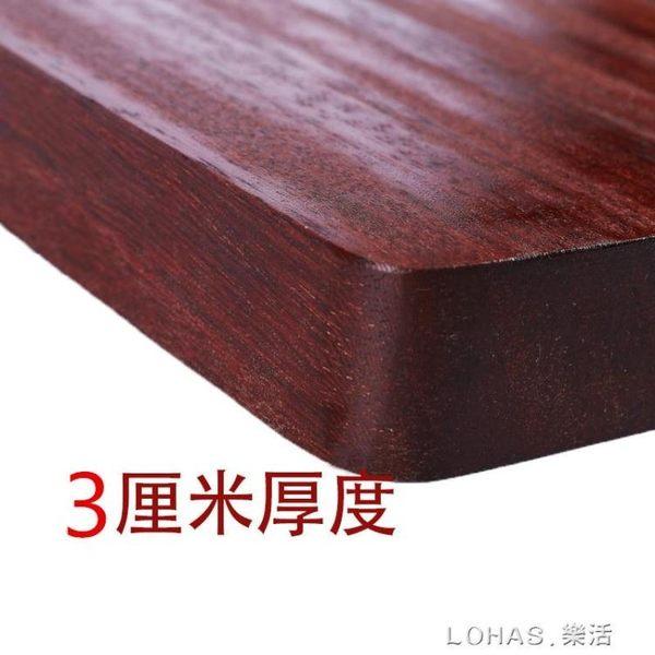 鐵木菜板耐用防霉廚房家用面板長方形案板進口整木實木砧板 樂活生活館