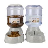 狗狗貓咪自動餵食器貓狗寵物用品自動餵食喂水器寵物自動飲水機jy【七九折促銷沖銷量】