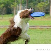 狗狗飛盤耐咬玩具寵物軟飛碟金毛邊牧拉布拉多大狗大型犬訓狗用品 莫妮卡小屋