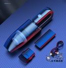 車載吸塵器 車用無線充電汽車家用兩用車內強力專用小型迷你大功率 VK1939