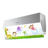 雙十一返場促銷擋風板掛壁式冷氣擋風板冷氣罩格力美的導風擋板月子防直吹冷氣遮風板罩jy