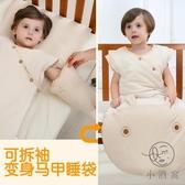 彩棉防踢被子新生兒兒嬰兒睡袋寶寶蘑菇嬰幼兒童【小酒窩服飾】
