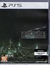 現貨 PS5遊戲 太空戰士7 FINALFANTASY VII 重製版INTERGRADE中文版【玩樂小熊】