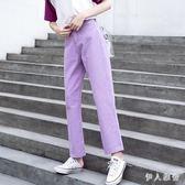 中大尺碼 牛仔九分褲粉色牛仔褲女2018新款 ys4465『伊人雅舍』