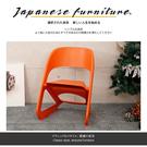 【多瓦娜】佳力休閒餐椅/可疊-五色-113-Sail